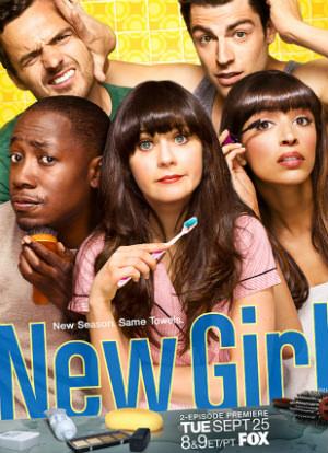 2. sæson af 'New Girl' på Netflix