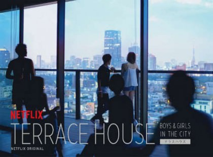 Terrace House: Boys & Girls in the City sæson 2