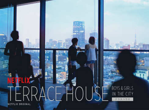 Terrace house boys girls in the city for Terrace house on netflix