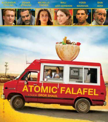 Atomic Falafel på Netflix