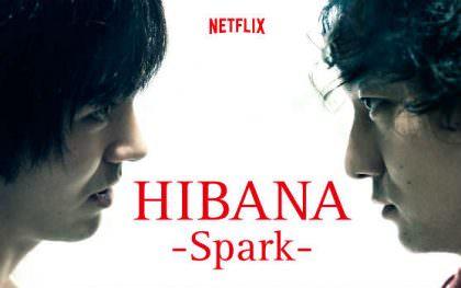 Seriepremiere: Hibana – Spark på Netflix
