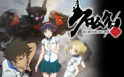 Kuromukuro på Netflix